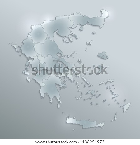 Royalty Free Stock Illustration Of Greece Map Separate Region