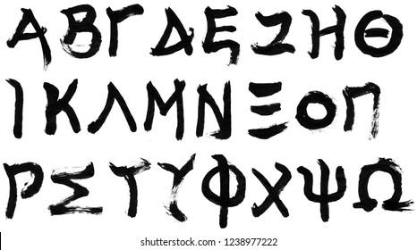 Greek Alphabet Images, Stock Photos & Vectors | Shutterstock