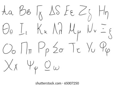 Greek Alphabet Images, Stock Photos & Vectors | Shutterstock