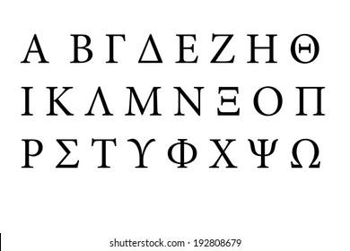 Greek Font Alphabet