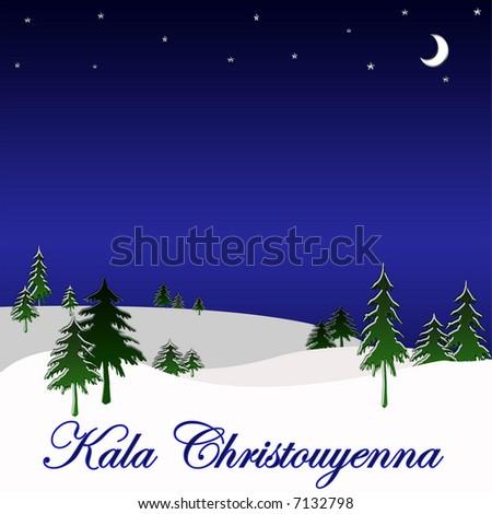 greek merry christmas - Merry Christmas In Greek