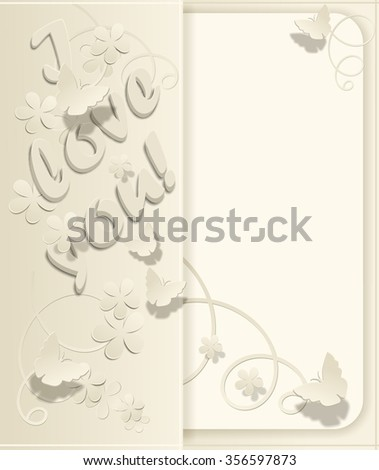 Greeting Card Flowers Butterflies Words Love Stock Illustration