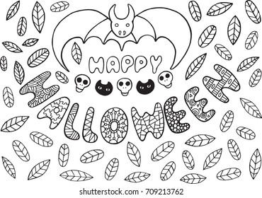 Greeting card for halloween with bat, skulls, cats, leaves and words. Lettering coloring page for adults. Doodle raster art illustration.