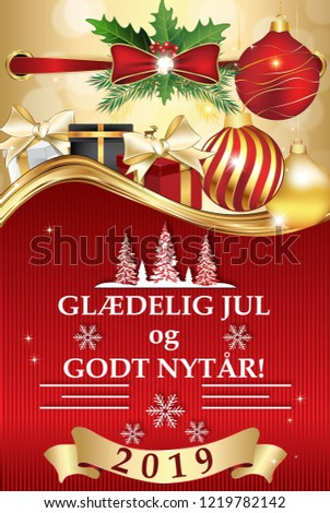 Greeting Card Message Merry Christmas Happy Stock Illustration