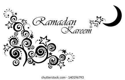 greeting card template ramadan kareem white stock vector royalty