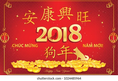 greeting card for the vietnamese new year celebration text translation happy new year