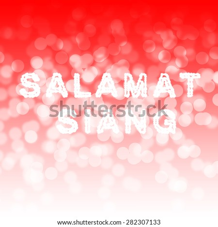 Greeting indonesian language on blur light stock illustration greeting in indonesian language on blur light background m4hsunfo