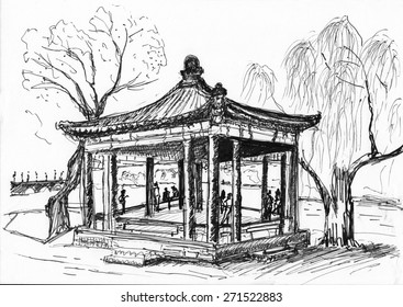 Hand Draw Chinese Buildinggarden Buildingon Paper Stock Illustration