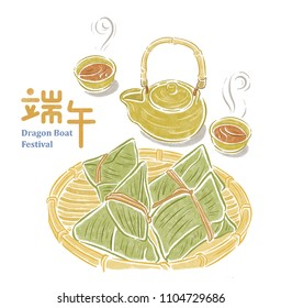 Hand Drawing of Zongzi - Traditional Dragon Boat Festival dumpling cooking steps.Chinese text means Dragon Boat Festival in summer.