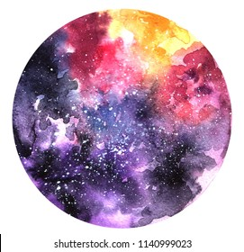 Hand drawn beautiful watercolor illustration space.