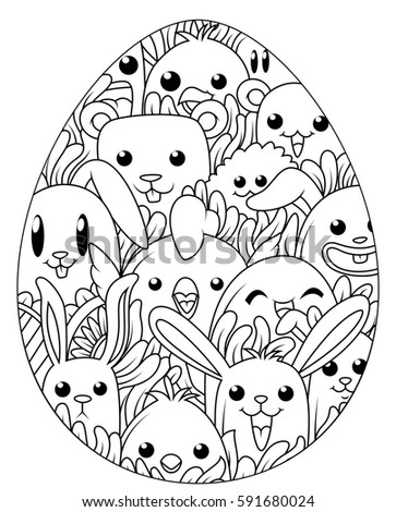 Hand Drawn Easter Eggs Coloring Book Stock Illustration - Royalty ...