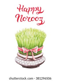 """Hand Drawn Greeting Card with title """"Happy Norooz"""". Word """"Norooz""""  mean the traditional Persian New Year Holiday, which celebrate in the end of March."""