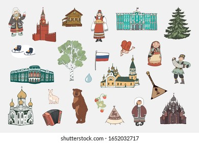 Hand drawn Russia doodle people, nature, objects, set, travel illustrations