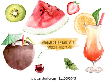 Hand drawn watercolor illustration mix set tropical exotic watermelon kiwi strawberry cherry mint cocktail pina colada coconut tequila sunrise orange clipart