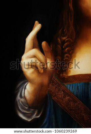 Hand of Jesus Christ