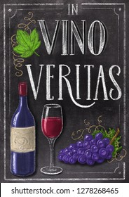Hand lettering In vino veritas Latin phrase on retro black chalkboard background with sketch colorful bottle of wine, glass and grape. Vintage illustration.
