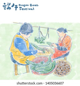 Hand makes Zongzi - Traditional Dragon Boat Festival dumpling cooking. Chinese text means Dragon Boat Festival in summer. - Illustration