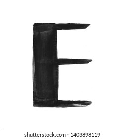 Hand paint letter E. Handwritten calligraphic black ink alphabet. Brush stroke art.