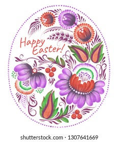 Hand painted floral ornament in shape of egg in petrykivka style, template for Easter greeting card, invitation or poster.