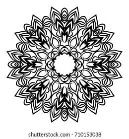 Hand Drawn Henna Ethnic Mandala Circle Lace Stock Vector Royalty