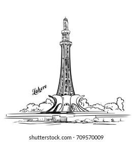 Hand-Drawn Illustration of Minaret in Lahore