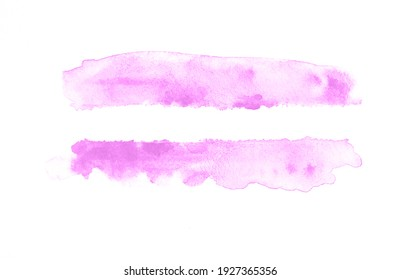 Hand-painted brush-stroked abstract purple watercolor on white paper background, for design, wallpaper, banners, text.