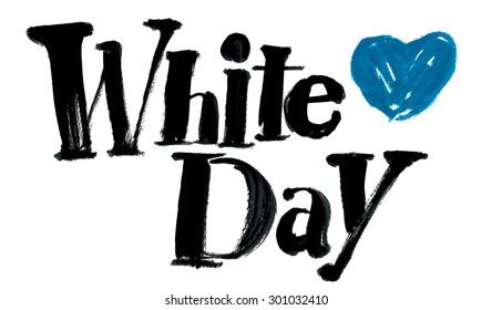 Handwriting White Day