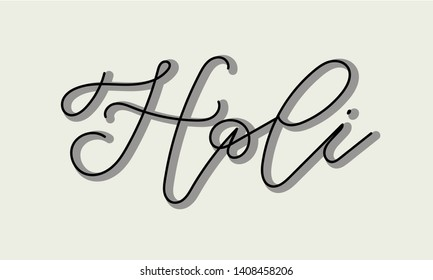 """Handwritten lettering of Holi holiday. Hand drawn design of """"Holi"""" word. Greeting for logotype, badge, icon, card, postcard, logo, banner, tag."""