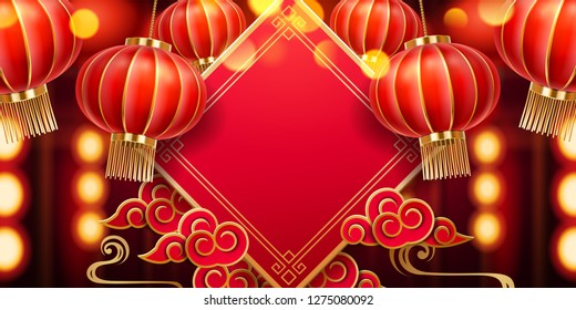 Hanging lanterns with 2019 new year greetings in chinese. Lights and clouds for spring festival card design and Xin Nian Kuai le china characters. CNY or asia holiday celebration card design. Pig year