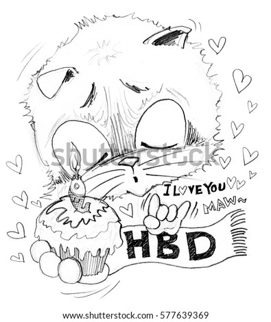 Happy Birthday Cake Small Word Love Illustration De Stock De