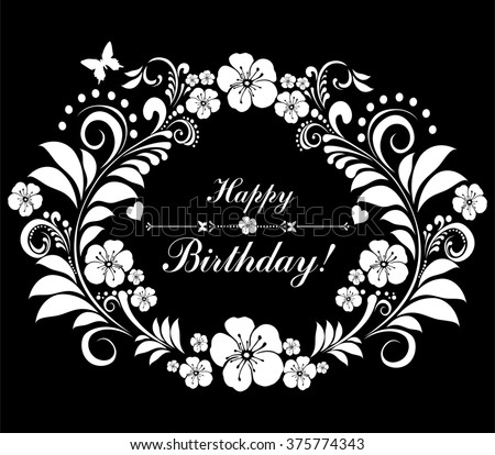 happy birthday card celebration black background stock illustration
