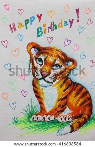 Happy Birthday Card Tiger Stock Illustration 416636584 Shutterstock
