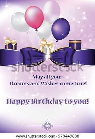 Happy Birthday Greeting Card Print May Stock Illustration 578449888