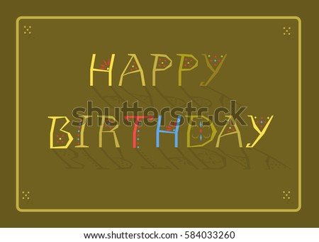 happy birthday inscription by artistic font green background yellow frame yellow letters