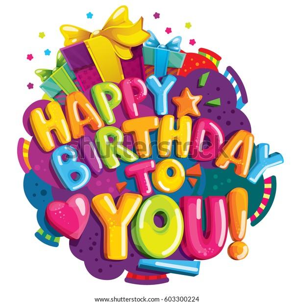 誕生日おめでとう 文字 カラー文字のイラスト のイラスト素材