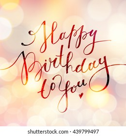 happy birthday to you, lettering, greeting card design