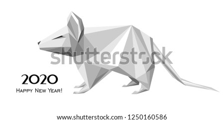 Happy Chinese New Year 2020 Greeting Stock Illustration 1250160586