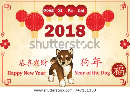 happy chinese new year greeting card for the spring festival celebration text translation