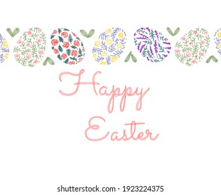 Happy Easter. illustrations of watercolor cute bunny, chick, flowers, plants and greeting frame. Pictures for poster, invitation, postcard or background
