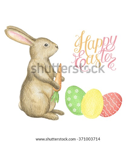 letter from easter bunny template