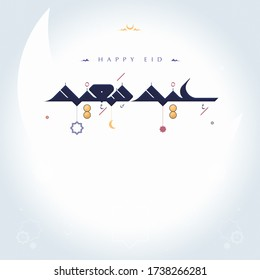 """Happy Eid"" greeting in Arabic Kufic calligraphy and decorated English on slightly textured paper in celebration of the Islamic Eid Al-Fitr and Al-Adha"