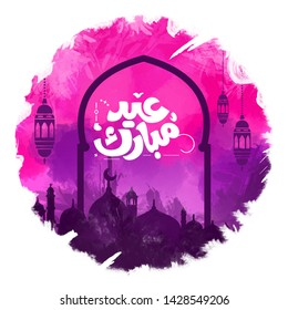 happy Eid, Eid Mubarak beautiful greeting card With digital art text texture