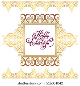 happy ekadashi lettering inscription on luxury gold floral pattern to indian holiday meditation festive greetings card, banner, design, poster, web, raster version illustration