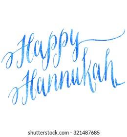 Happy Hannukah Chanukah Hanukkah Blue Faux Foil Metallic Glitter Quote Isolated