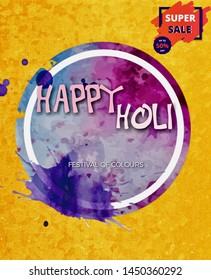 Happy  Holi Banner india made by Vishal Singh