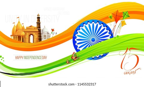 Happy Independence Day Greeting, 15th august