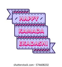 Happy Kamada Ekadashi emblem isolated illustration on white background. 7 april indian religious holiday event label, greeting card decoration graphic element