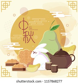 happy Mid Autumn Festival in the chinese word