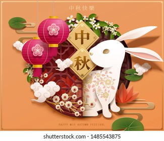 Happy mid autumn festival paper art design with rabbit and lanterns decorations, holiday name written in Chinese words - Shutterstock ID 1485543875