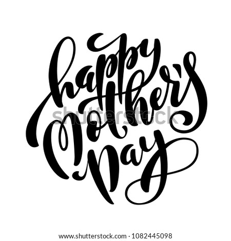 happy mothers day greeting card handdrawn stock illustration Happy Tuesday Greetings happy mothers day greeting card with hand drawn lettering illustration